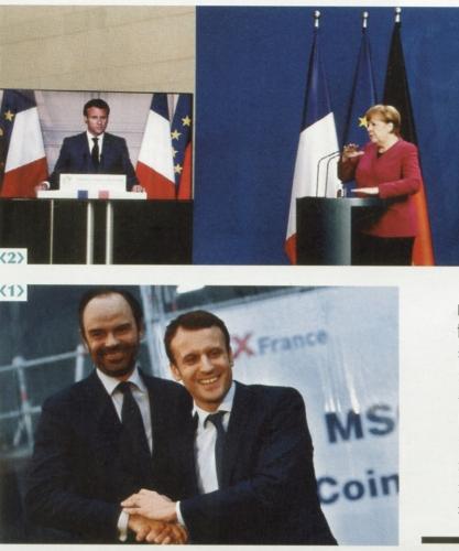 Crise la maladie de l'Union européenne.jpeg